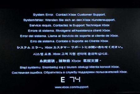 error-e74